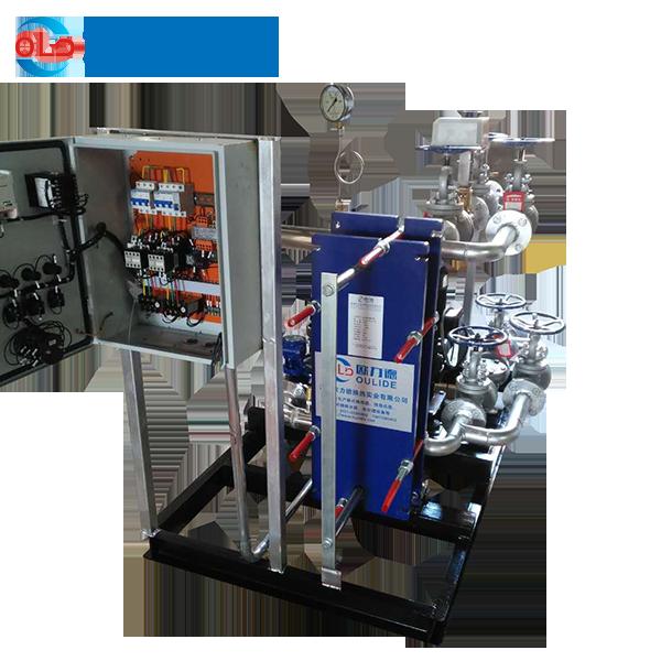 汽-水卫生热水板式换热机组