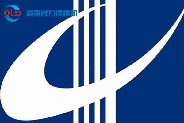 湖南建工集团-板式换热器
