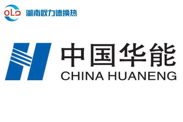 华能岳阳电厂办公采暖板式换热器