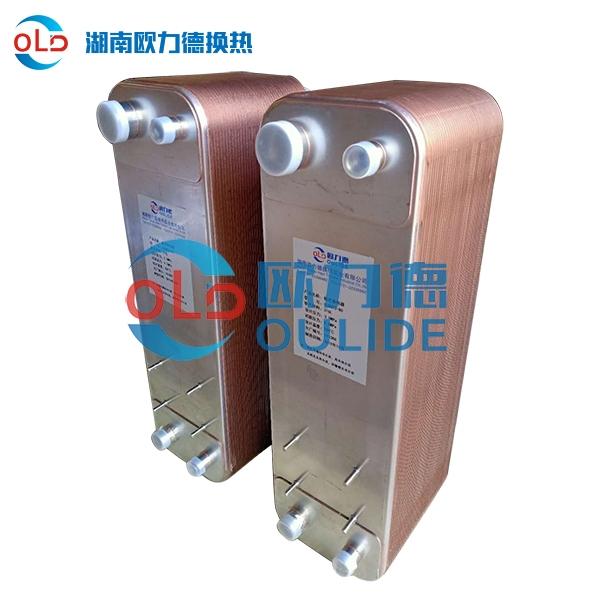 钎焊板式换热器(OLDQ系列)