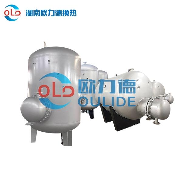 容积式换热器(OLDHRV03/04)
