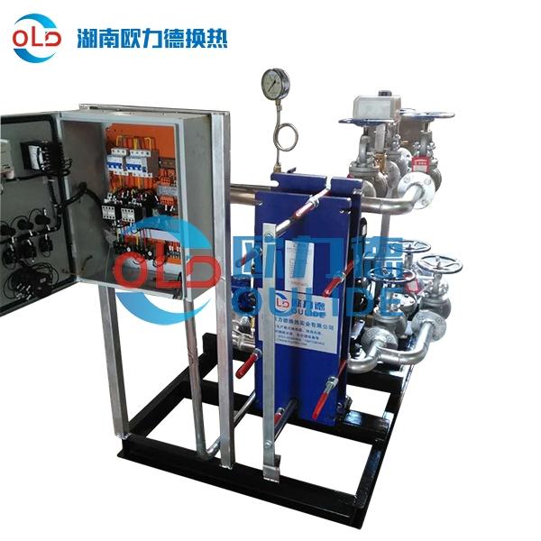 汽-水卫生热水板式换热机组(OLDJZW-QS系列机组)