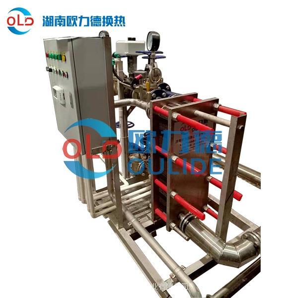 水-水卫生热水板式换热机组(OLDJZW-SS系列机组)